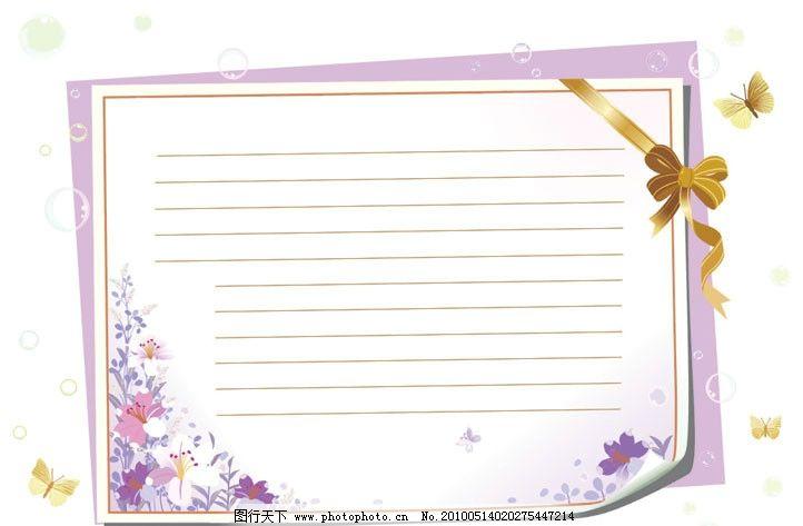 信纸 背景 红色背景 花边 花纹 相框 展板 底纹 底纹背景 底纹边框