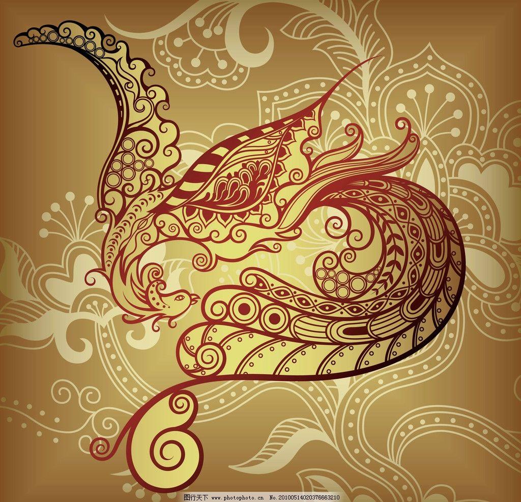 龙纹创意潮流纹样矢量素材 火焰 花纹 花纹花边 底纹边框