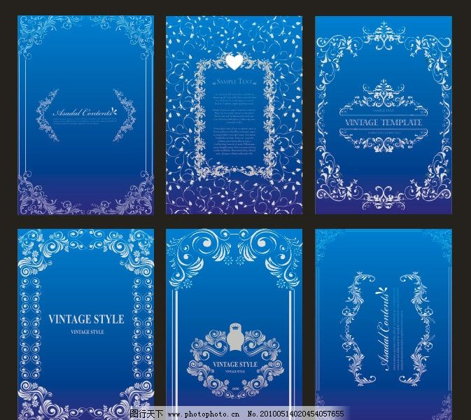 边框 展板 欧式风格 欧式边框 蓝色边框 花纹 欧式花纹 花边