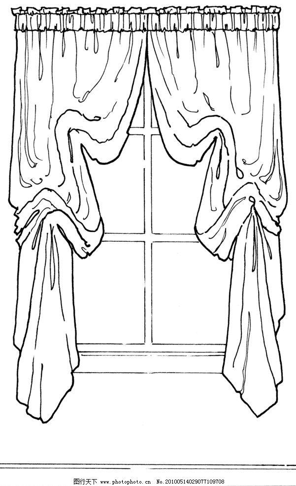 窗帘设计图片