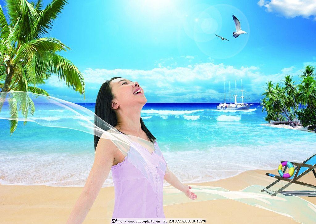 海滩风景 大海 轮船 海浪 沙滩 美女 椰子树 小岛 蓝天 白云