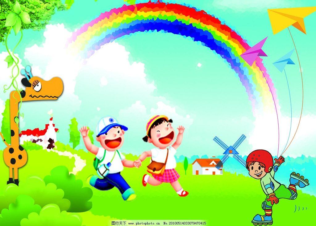 幼儿园 卡通小孩 彩红