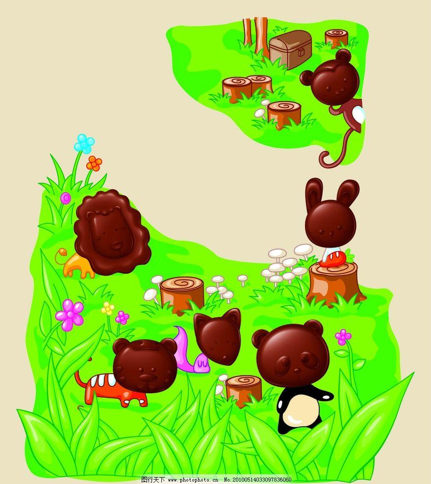 巧克力动物 创意 可爱 卡通巧克力 公园 森林 psd分层素材 源文件 30