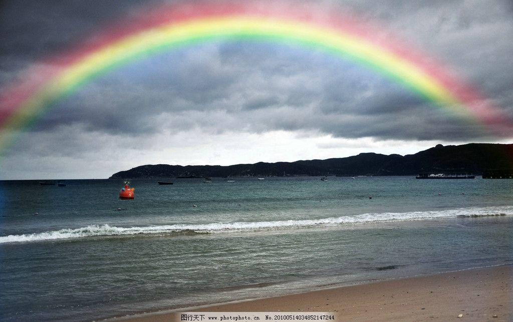 大海彩虹 数码 海浪 阴天 沙滩 霞光 自然风景 自然景观 摄影