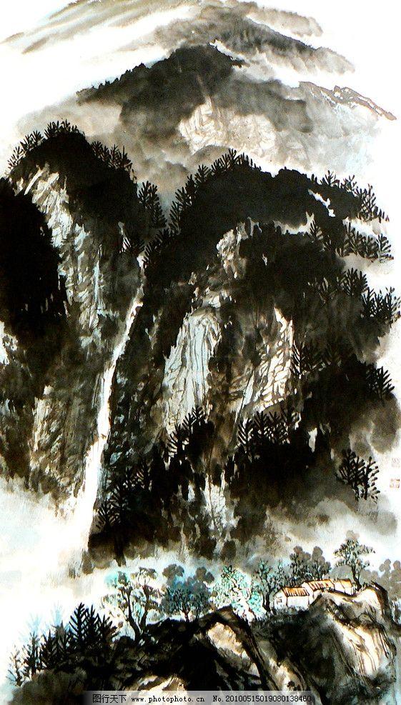 山水相恋 画 中国画 水墨画 山水画 现代国画 山水 山岭 山峰 山川 山图片