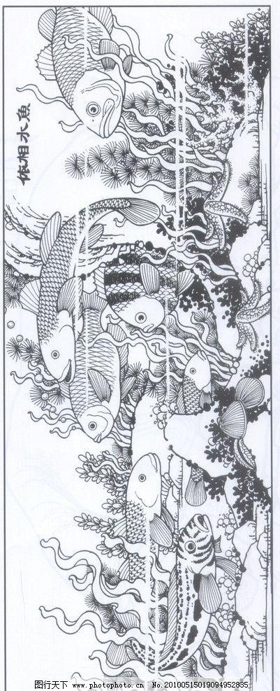 花 海底 海面 线描 工笔画 黑白 白描 线条 陈金莺 矢量 陈金莺工笔