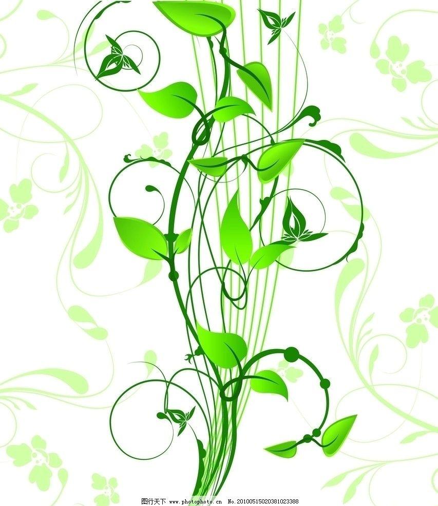 藤蔓 绿叶 花纹 条纹 韩国花纹 美饰家 藤纹 底纹 图案 移门 欧式花纹