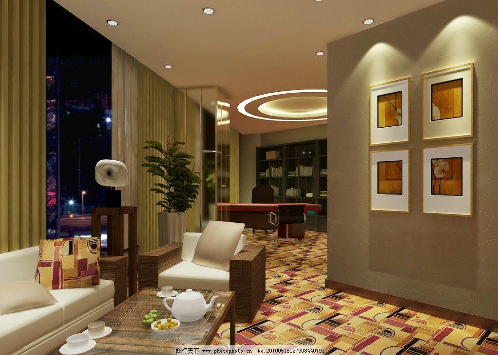中亚酒店客房 客房设计 四星级 酒店 商务 套间 奢华 夜景 提花地毯