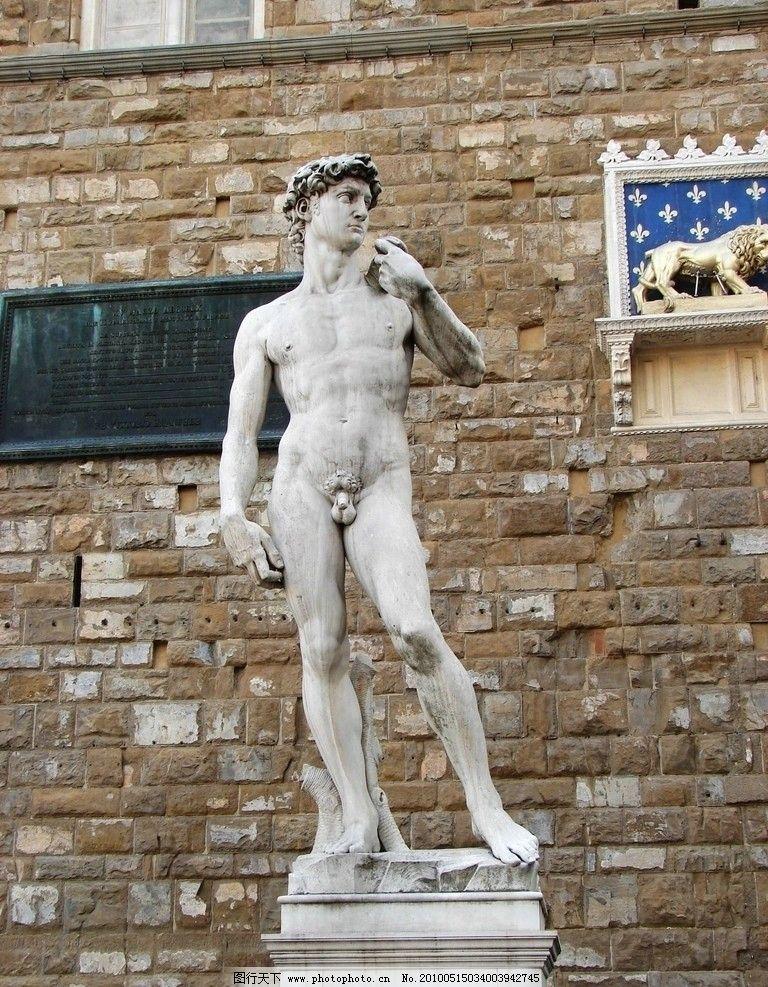 大卫雕像 摄影 意大利佛罗伦萨 意大利风光 雕塑 美术 塑像 国外旅游