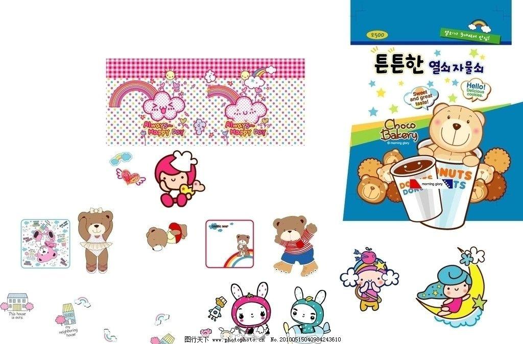 韩国卡通人物 韩国卡通