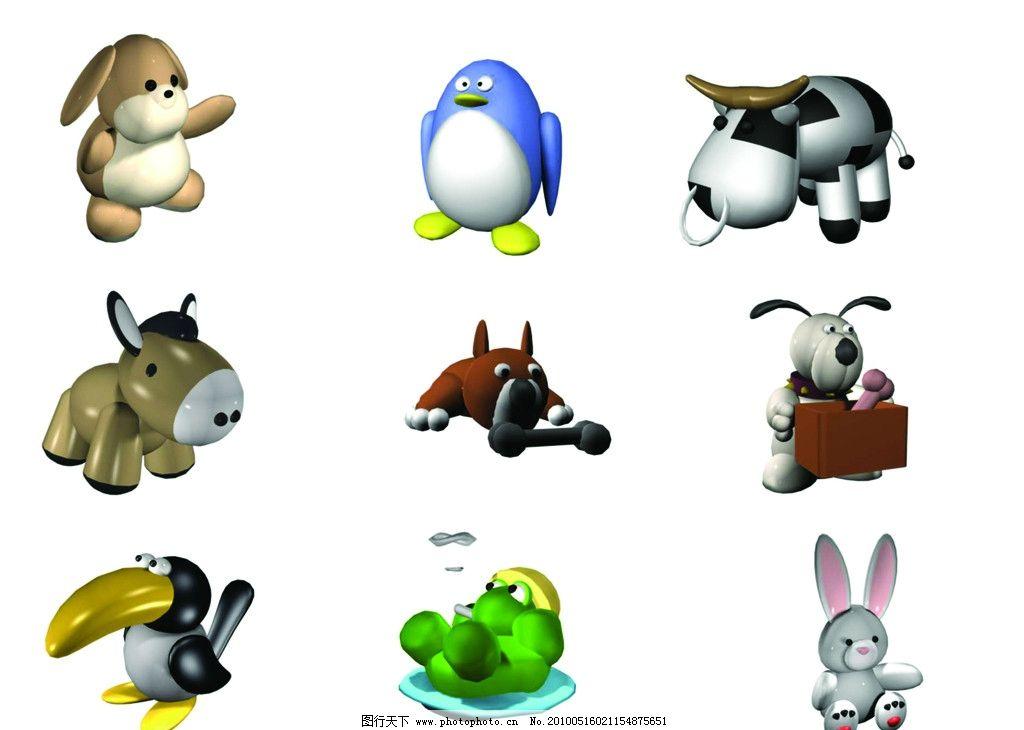 3d建模小动物图片