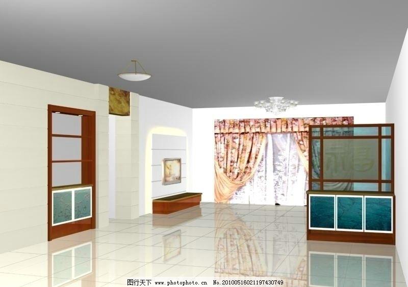 客厅效果图 酒柜 鞋柜 装饰柜 电视柜 电视背景 窗帘 大灯 室内模型
