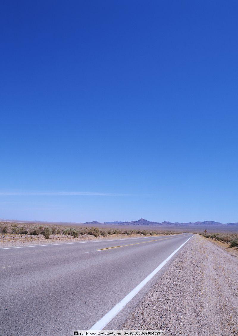 竖版公路蓝天海报背景