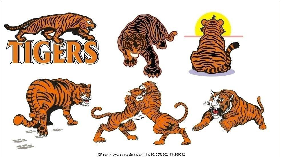猛虎 虎 矢量图 猛兽 动物 野生动物 生物世界 矢量 cdr