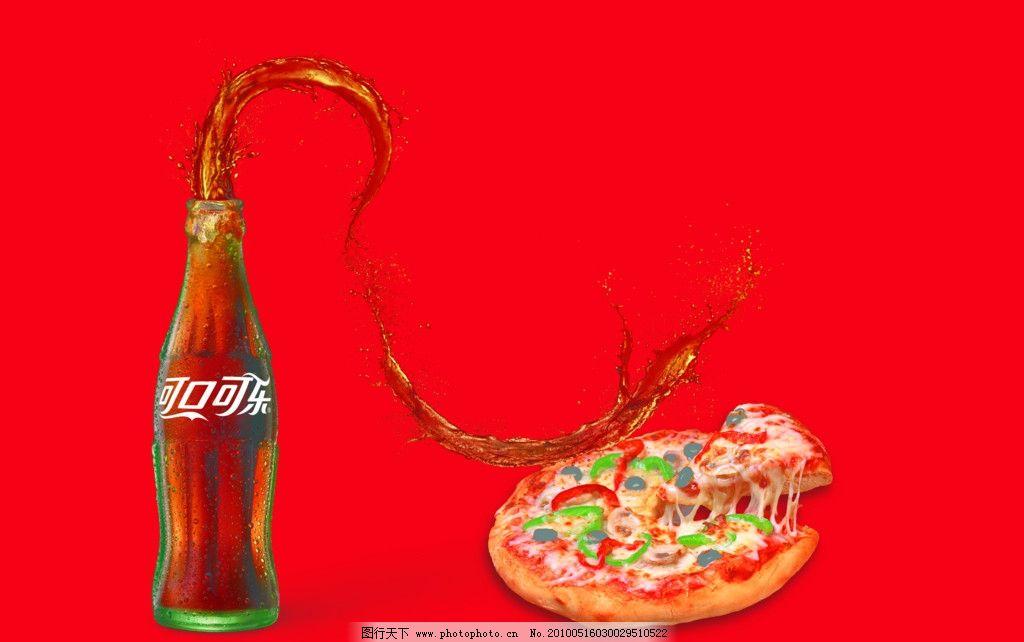 可口可樂平面創意廣告圖片_海報設計_廣告設計_圖行