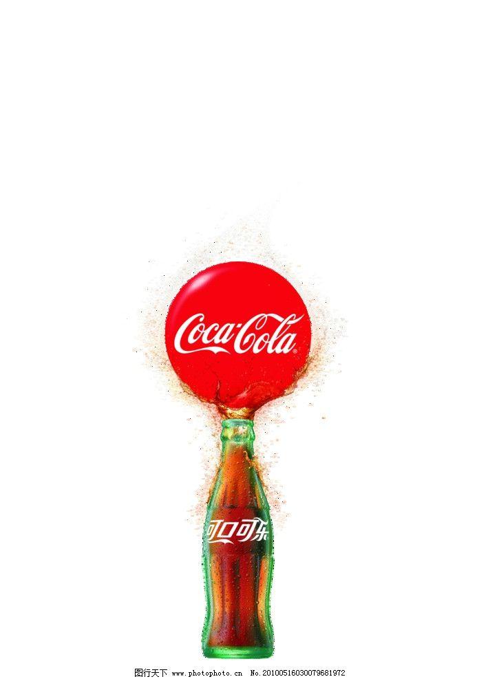 可口可乐平面创意广告 玻璃瓶图片