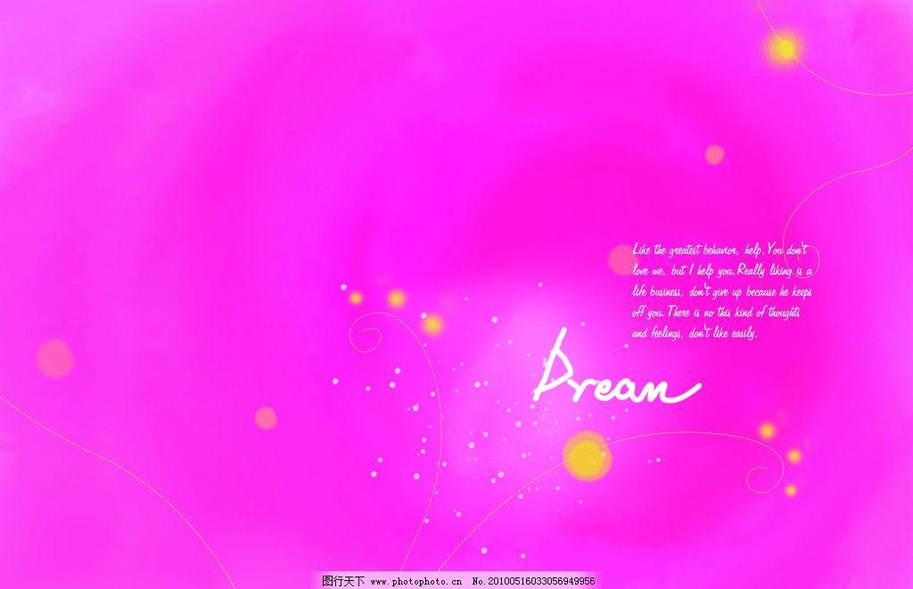 爱情与梦想 日记本 封面 韩版 时尚 水墨淡彩风格 表现了人物事物的