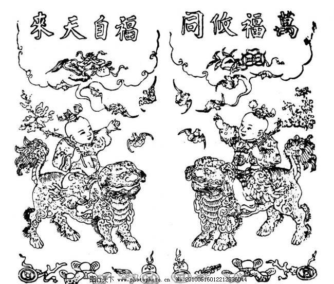 康宁 矢量图 简笔画