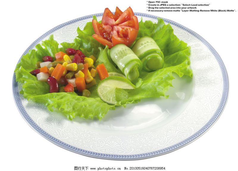 蔬菜水果 水果拼盘