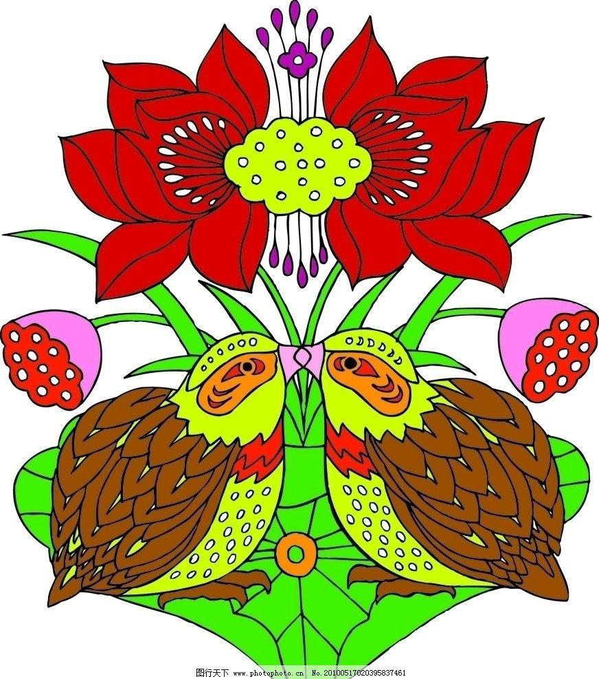 鸳鸯 对称 纹样 中国花纹 荷花 刺绣 装饰 精细 优雅 花纹 花纹花边