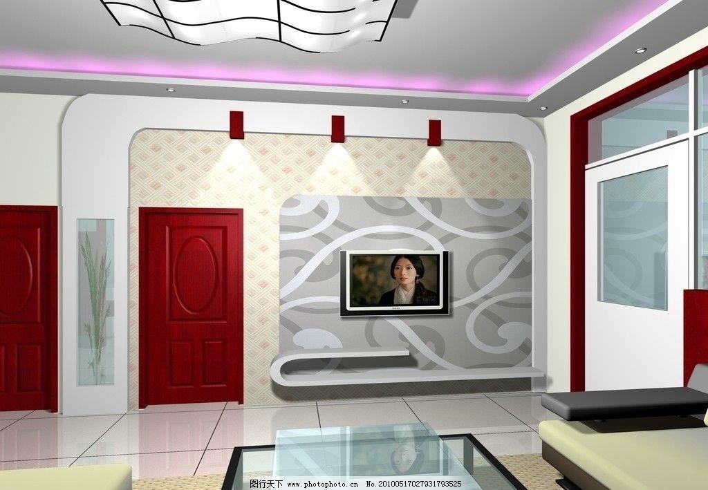 客厅影视墙 壁纸影视墙 玻璃推拉门 室内设计 环境设计 设计 72dpi