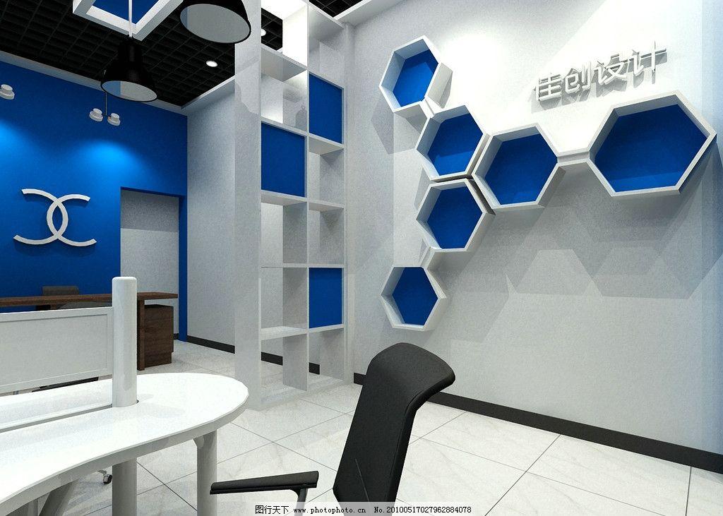 工作室效果图        背景墙 室内设计 工作室设计 设计 桌子 椅子 3d