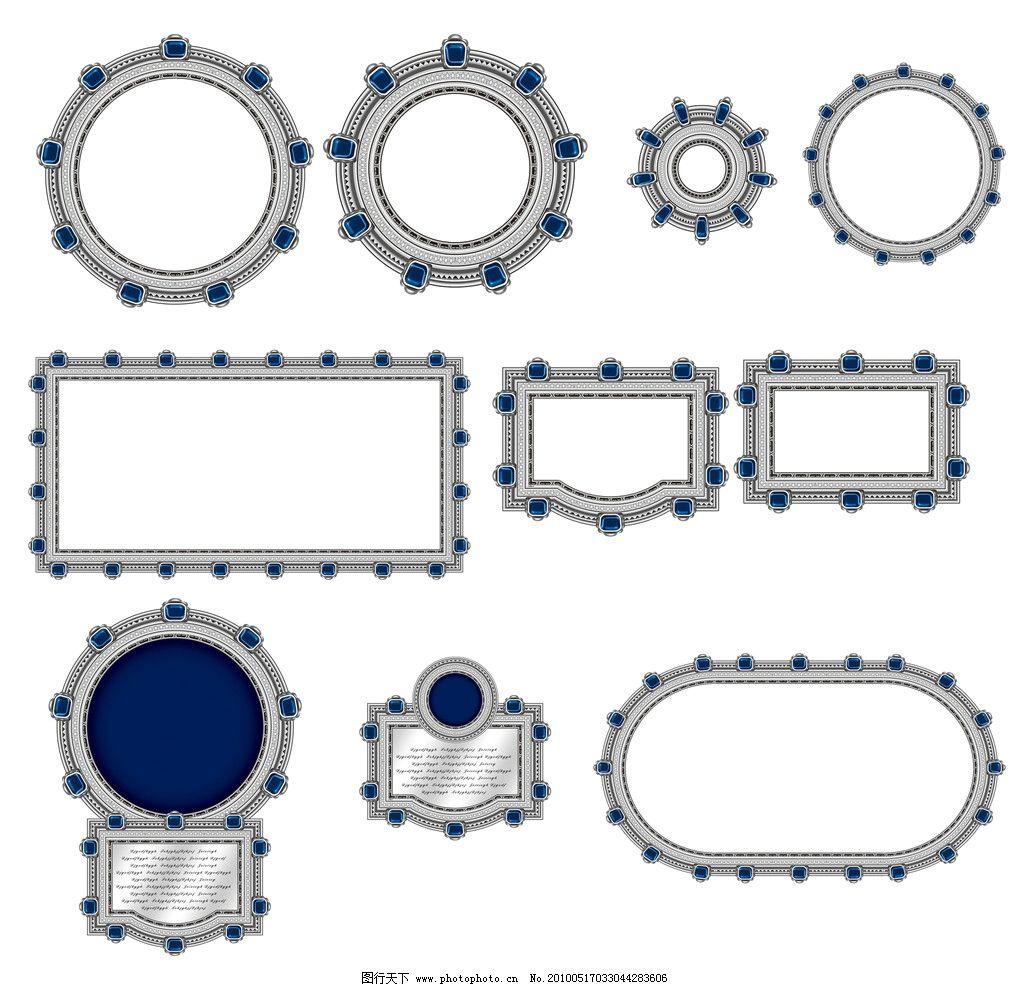 金属宝石边框图片