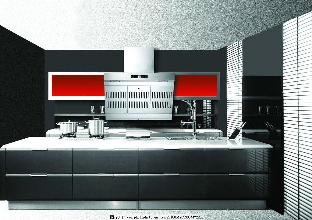 厨卫背景 吸油烟机      灶具 厨房用具 酷 整体橱柜 psd分层素材 源