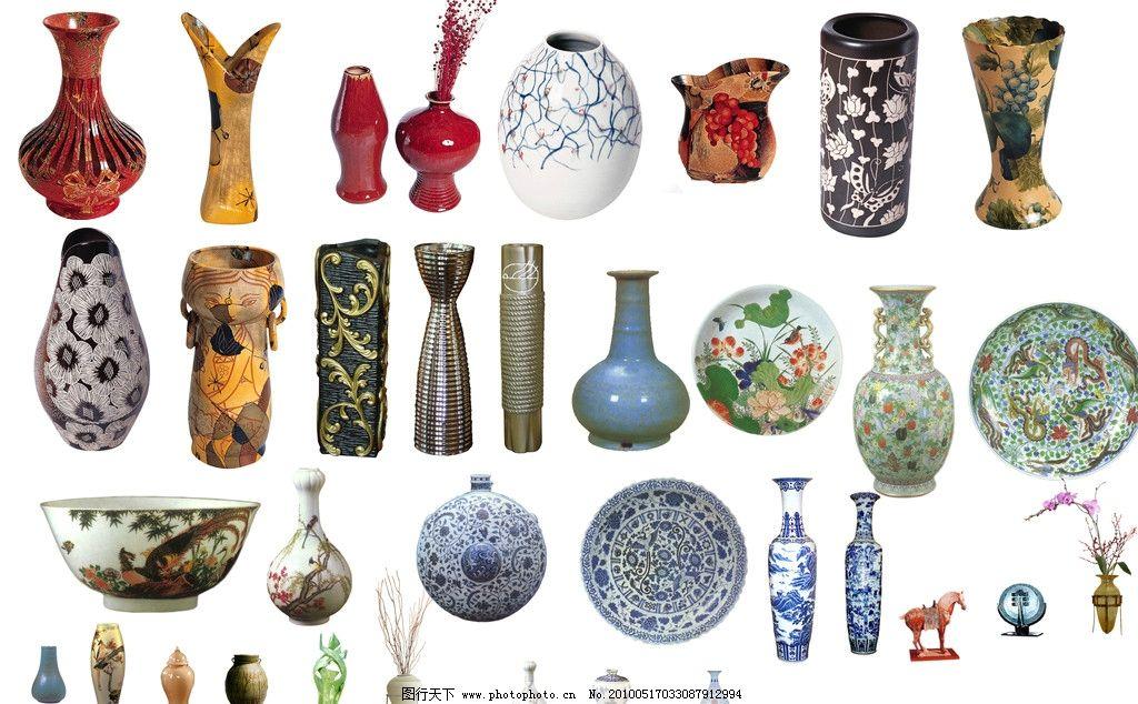 花瓶 瓶子 陶瓷 青花瓷 花纹 psd分层 后期处理 300dpi psd分层素材