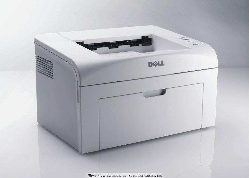 dell打印机 打印机 激光打印机 dell 戴尔 电脑网络 生活百科 摄影
