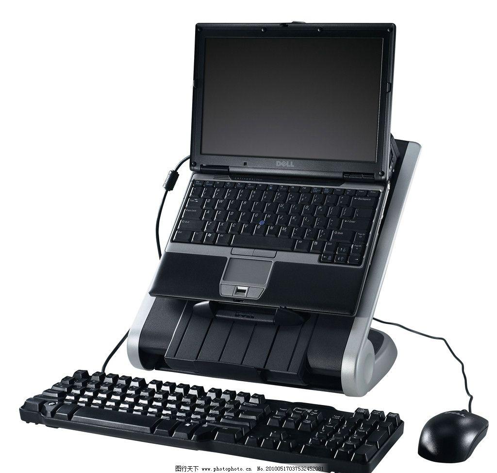 戴尔笔记本电脑突然显示说充电器跟电池不匹配