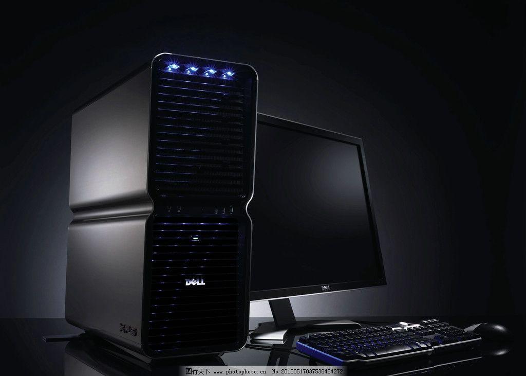 dell 电脑 戴尔 液晶屏 显示屏 电脑网络 生活百科 摄影