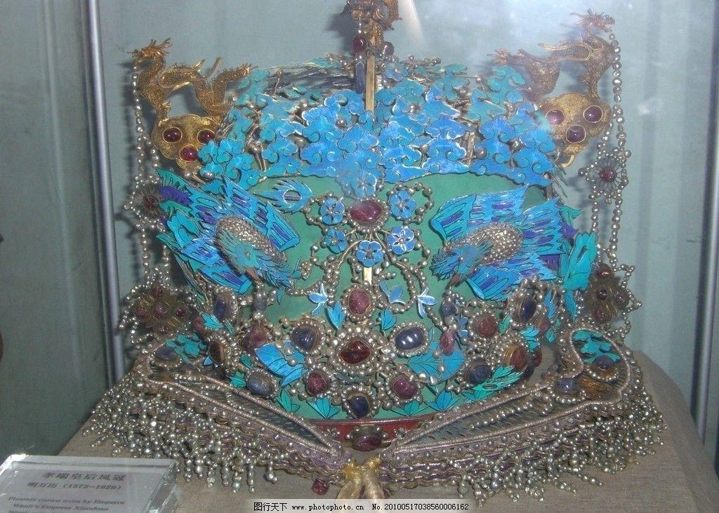 皇后凤冠图片