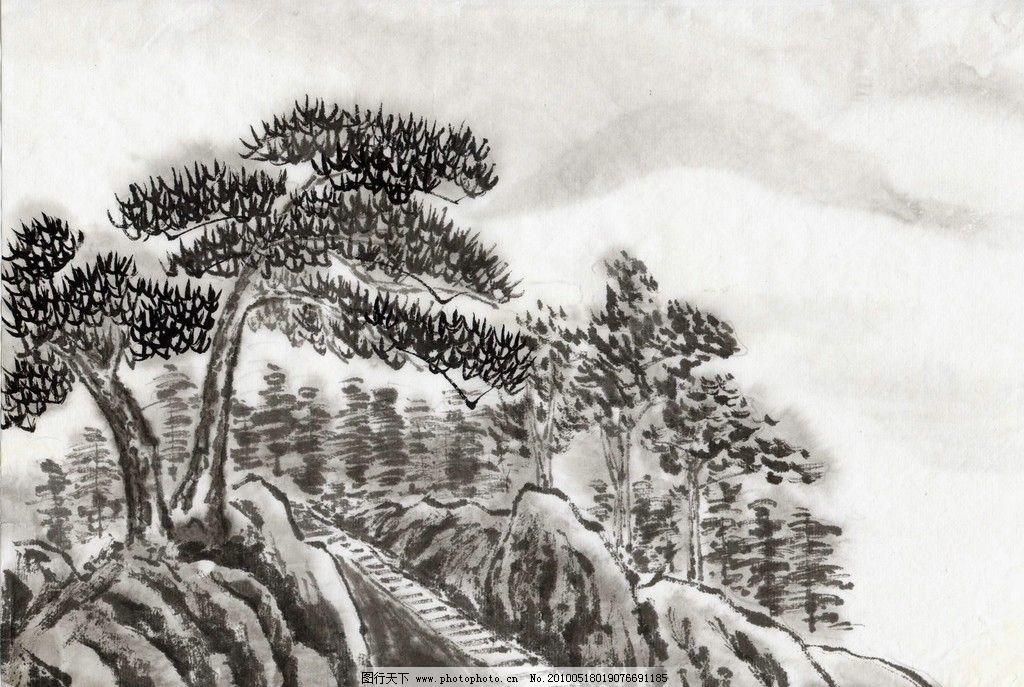 山顶松树 水墨画 树木 阶梯 风景如画 天空 树林 山石 大山 绘画书法
