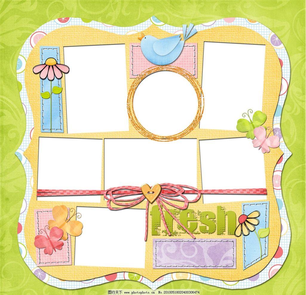 可爱相框 儿童相框 时尚相框 宝宝相框图片