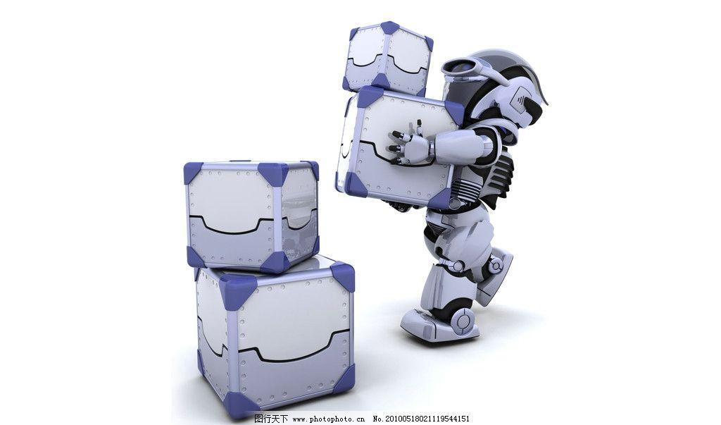3d设计 机器人 3d 3d作品 3d建模 创意 设计 模拟场景 保险箱 搬运 3d