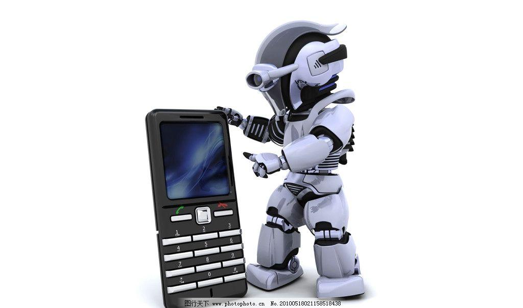 3d设计 创意 模拟场景 机器人 手机