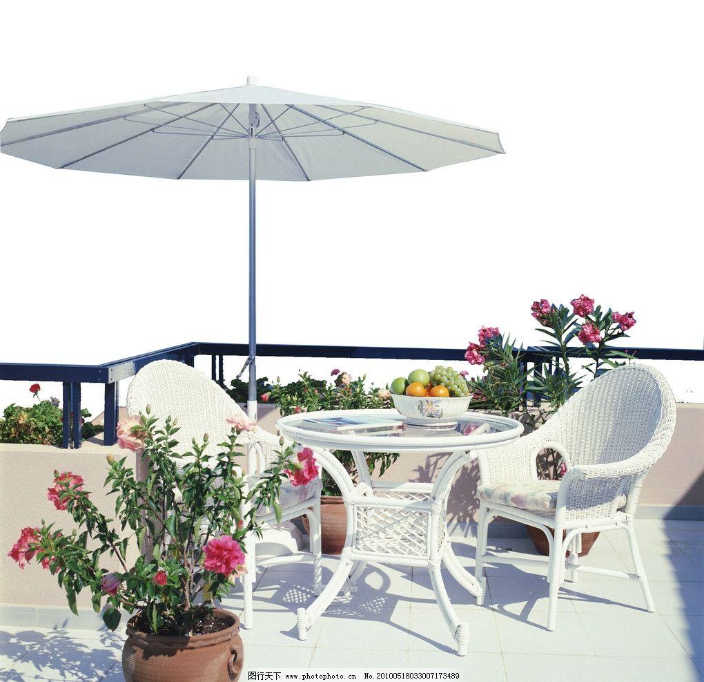 花园露台 花园洋房 阳台 休闲椅 盆花 遮阳伞 源文件