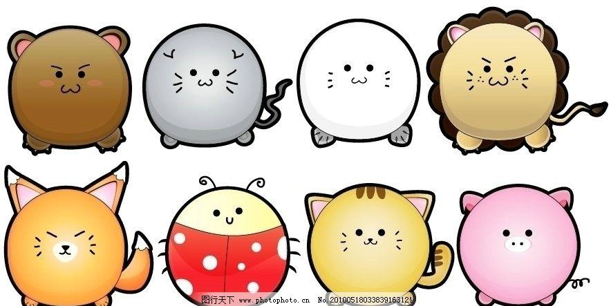 可爱卡通动物 q版动物 猪 狮子 老虎 矢量素材 其他矢量 矢量 ai