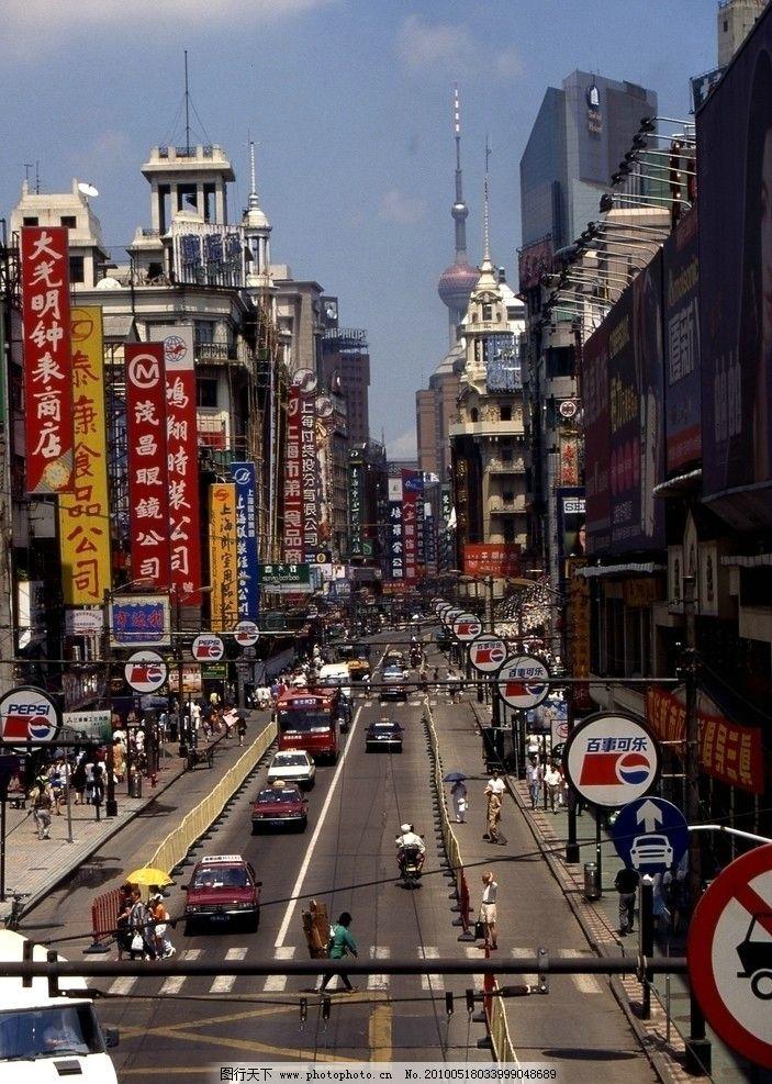 上海 南京路 街景图片
