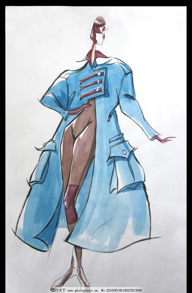 时装画 时装效果图 服装画 手绘时装画 手绘服装效果图 手绘人物