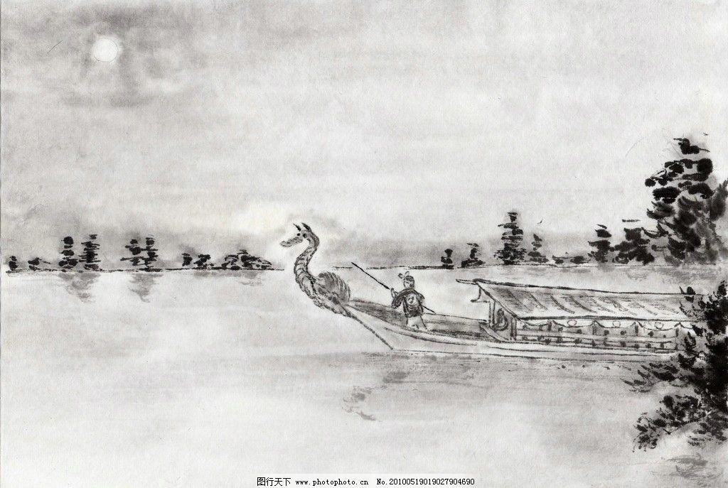 赛龙舟 水墨画 树木 湖面 船只 太阳 天空 水墨风景 绘画书法 文化