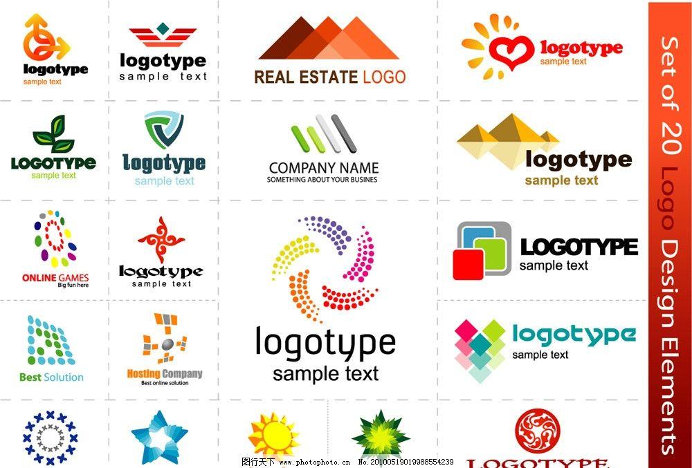 方块 金字塔 盾牌 三角形 花纹 纹样 色盘 五角星 太阳 八角形 企业