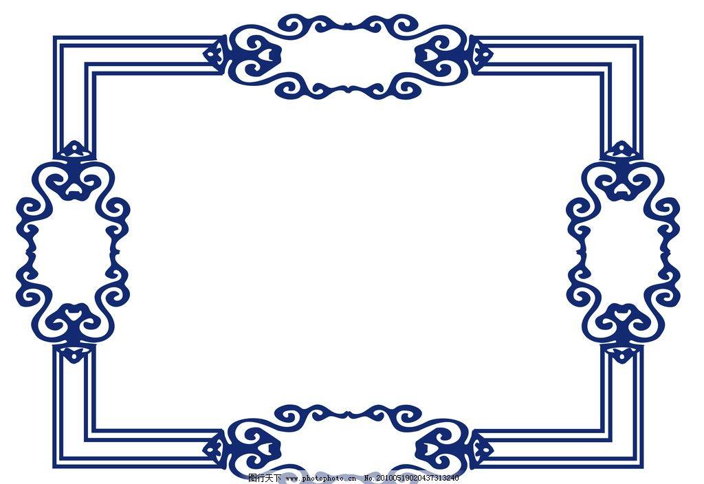 传统花纹边框图片