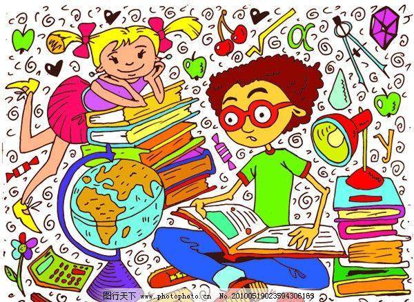 小学生插画 男女 小学生 书 地球 台灯 圆规 笔 记算器 儿童幼儿 矢量图片