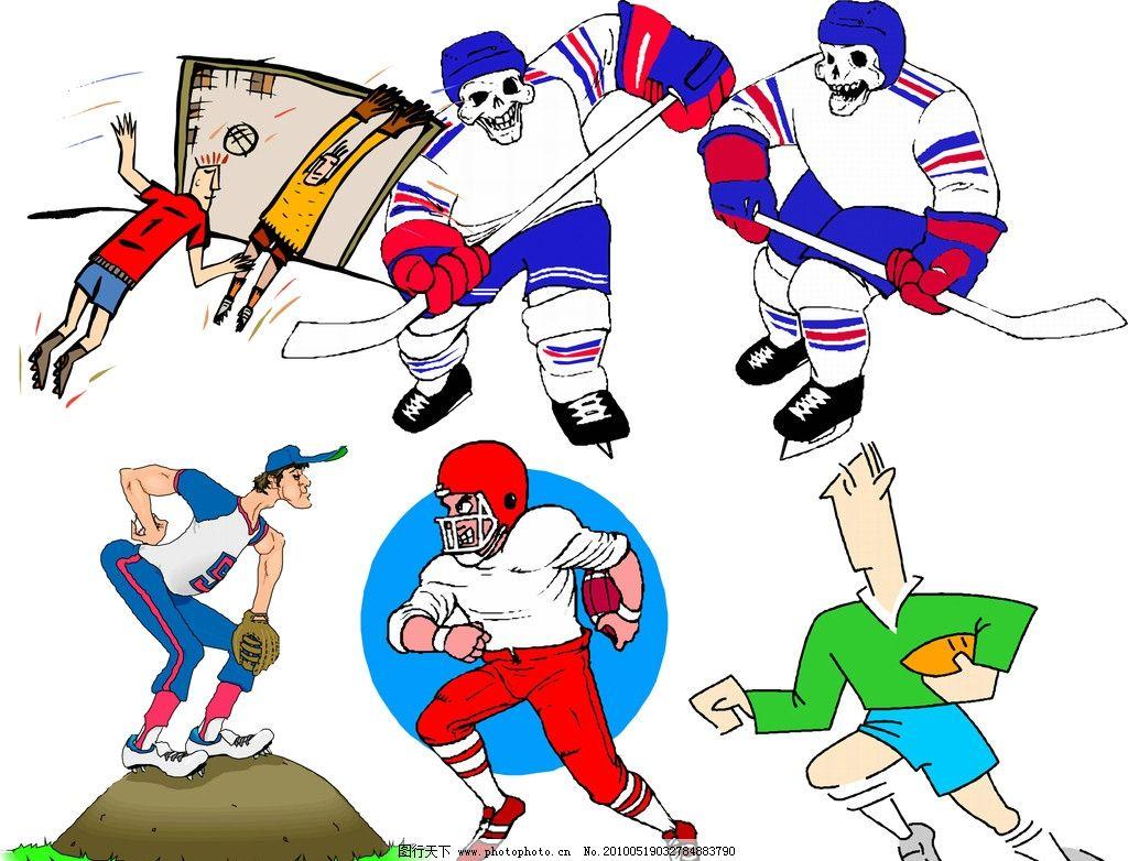 卡通人物 漫画人物 简笔人物 跑步 足球 球门 运动员 棒球 小土堆