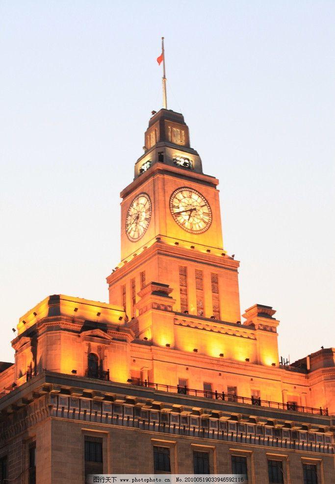 上海 外滩 海关钟楼 夜景 欧式建筑 古典和现代之折衷风格 钟楼上半为