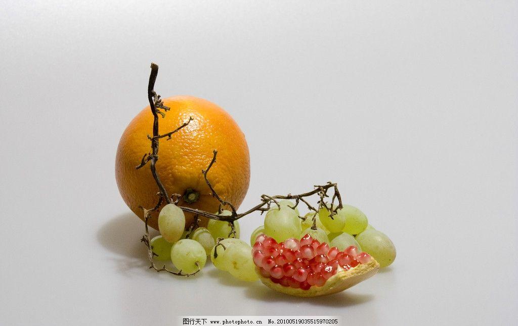 水果 静物摄影 柑桔 葡萄 石榴 生物世界 摄影 240dpi jpg图片