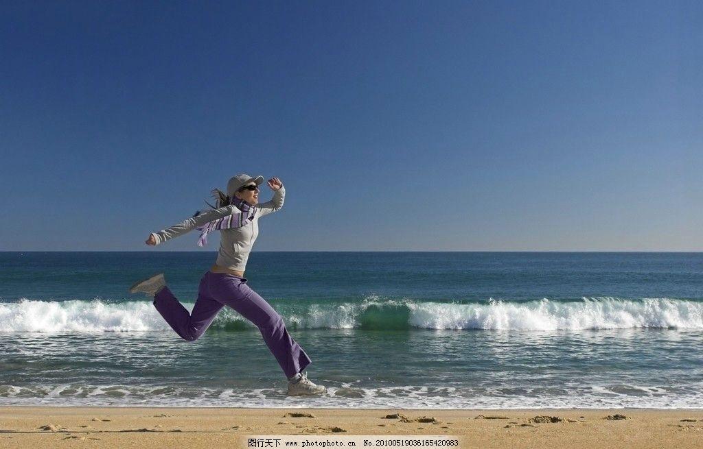 年轻�y.���-yolyf�z_海边奔跑的年轻女人图片