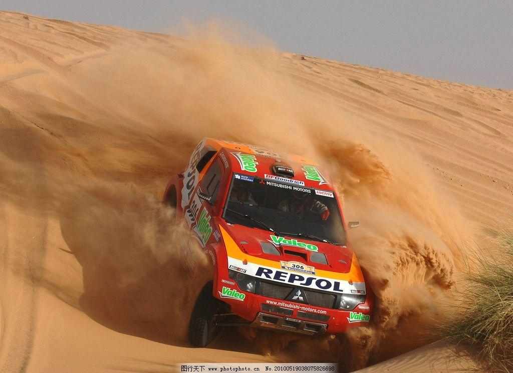 三菱越野车 沙漠 汽车 汽车摄影 交通工具 现代科技